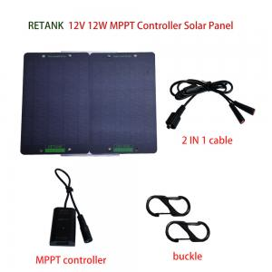 China 12V12W solar panel set 10W solar battery charger include 2pcs 5w panels 1pcs USB MPPT controller 1pcs 2in1out 2S cablel on sale