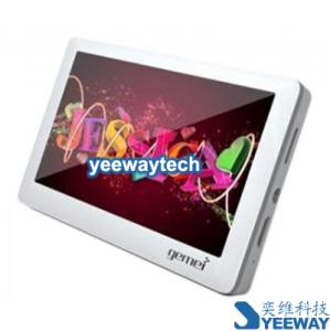 China Gemei HD8800 MP5 Player 1080P with 4.3 Inch Screen and TV Out-8GB $114 on sale