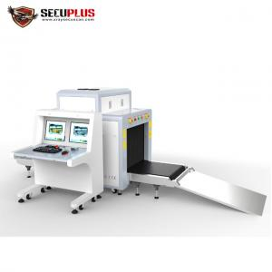 China SPX8065 X Ray Scanning Machine 140KV Generator For Airport Luggage Inspection on sale