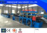 Fast Cable Tray Roll Forming Machine Automatic Change Size 100 Mm - 600 Mm Width 80 ton Hydraulic Punching system