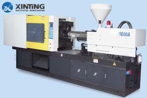 China Servo Motor Plastic Sheet Making Machine,  Plastic Injection Molding Machine 16 Cavity Cap on sale