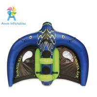 Giant inflatable flying manta, inflatable flying Kite Tube, inflatable flying manta ray for water sports