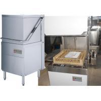 China 420mm Commercial Kitchen Dishwasher , 60 Racks / Hour Commercial HoodDishwasher on sale
