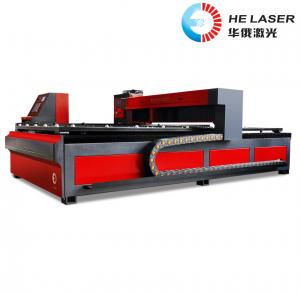 China YAG Aluminum Laser Cutting Machine , 500W Laser Cutter Equipment 1064nm Wave Length on sale