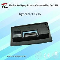 Compatible for Kyocera TK715 Toner Cartridge