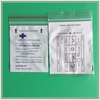 Medical ziplock plastic bag design