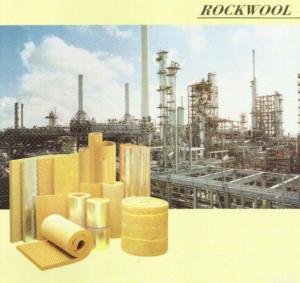 China Rockwool Insulation on sale