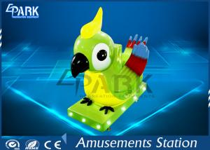 China Coin Operated Animal Rides / Cartoon Kidddy Rides Amusement Game Machine on sale