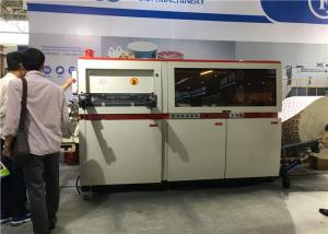 Quality Easy Operation Paper Cup Die Cutting Machine With Creasing Embossing FD 1080 * for sale