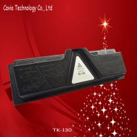 Compatible kyocera toner cartridge TK-130