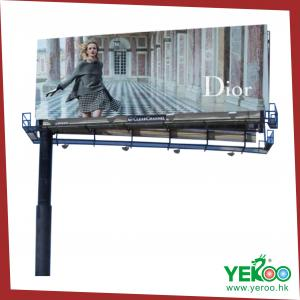 China Outdoor super bright solar billboard advertising prices/ billboard design on sale