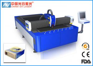 China 1000 Watt Laser Fiber Cutting Machine for Copper Sheet Metal on sale