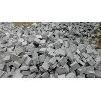 The Most Popular Building Material Grey Granite Tile,Dark Grey Cube Stone,Kerb Stone,Paving Stone