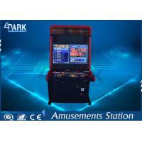 indoor amusement street fighter game machine video game machine