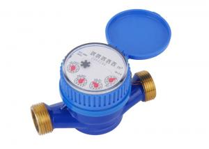 Quality Brass Single Jet Water Meter , Super Dry Cold Water Meter DN15mm, LXSC-13D for sale