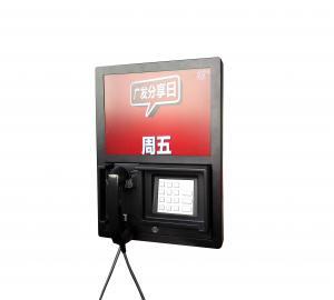 China Advertising Phone  kiosk Connect Bank Hotline V636 on sale