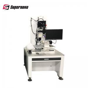 China Supernova Laser Fiber Laser Welding Machine Looking For Distributor on sale