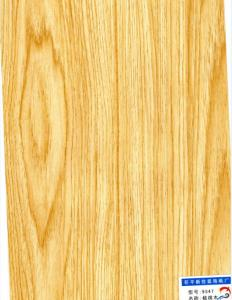 China 12mm laminate flooring,high gloss , single click,Class 31 on sale