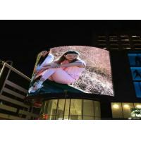 SMD3535 P8 Outdoor Full Color led panel rgb 8500cd / sqm 15625dots / qm
