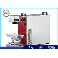 30W Stone Engraving CO2 Laser Marking Machine Red For Pet Bottle Printer