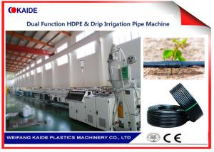 China Plastic PE Pipe Production Line , Drip Lateral Manufacturing Machine on sale