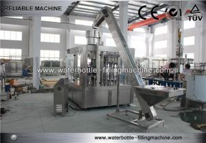 China AC 3 - Phases Beer Filling Machine 2000BPH 300 ~ 1500 Ml Glass Bottle Machine on sale