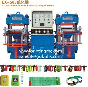 China High-Rebound Wrist Band Silicone Shaping Moulding Machine on sale