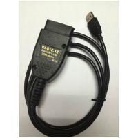 HEX USB CAN Vag Com 12.12 / VCDS VAG COM Diagnostic Cable Tool  Interface