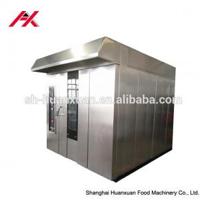 China 32 Trays Commercial 2018 Gas Oven Choco Pie Making Machine on sale