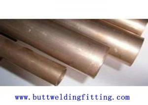 China 1.2mm 1.25mm CuNi 90/10 C70600 Seamless Copper Nickel Tube/pipe from China supplierfor air conditioner on sale