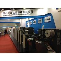 WJPS660 Shaftless Offset (Alcohol Dampening) Intermittent Rotary Label Printing Machine