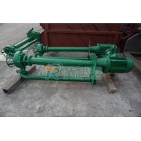Good quality, long usage life, rational construction,50YZ25-12 submersible slurry pump for drilling waste management