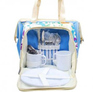 China 2 person cooler backpack on sale