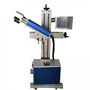 China Cosmetics QR Code Laser Marking Machine Pulse Frequency With Power Switch on sale