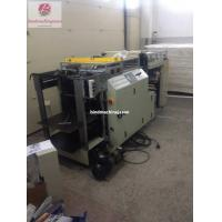China Automatic paper perforate machine SPB550 with high speed and wide function on sale