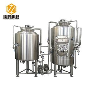 China Three Vessels Small Brewery Equipment Multifunctional 500L 10~12HL Output / Week supplier
