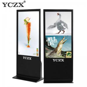 China Floor Standing Digital Kiosk Display , Portable Digital Signage Kiosk on sale