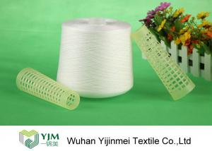 China High Strength Undyed 100 Polyester Yarn , Crease Resistant Sewing Thread on sale
