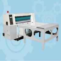 MG rotary die cutting machine