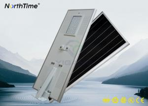 China 6W to 120W Outdoor All in One Solar LED Street Lights with Mono Solarworld Solar Panel on sale