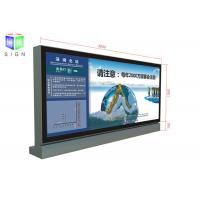 China Wall Large Window Poster Holders , Airport Light Box 3000 X 1500mm For Advertising on sale
