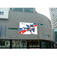 China Fixed RGB LED Screen 576mm * 576mm , high definition P6 SMD Led Display video wall on sale