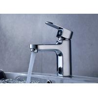 Commercial Washing Bathroom Sink Faucets 360 Degree Swivel Spray Type ROVATE