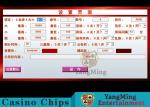 China SGS Gambling Baccarat System Automatically Adjust The Display Resolution wholesale