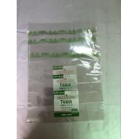 China Multi Functional Self Adhesive Plastic Bags OPP Bread Bag Easy Seal And Open on sale