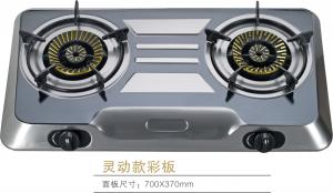 China Stainless Steel 2 Burner Portable Gas Stove , Table Top Gas Cooker on sale