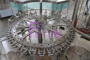 China Equipo embotellador comercial eléctrico 7.6kw de la máquina de rellenar 330ml del jugo/del agua on sale