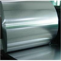 China SUS301 stainless steel cold rolled coils / strip for electronics and computer accessories on sale