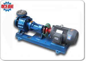 China High Temperature Hot Oil Transfer Pump RY Series Thermal Oil Circulation Pump on sale