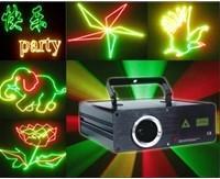China 500mw RGY Laser Light on sale